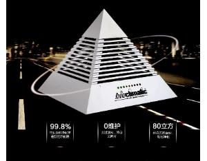 金字塔式/Pyramide